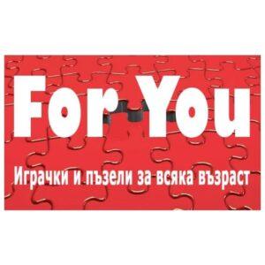 logo2-foryoustore.bg.jpeg